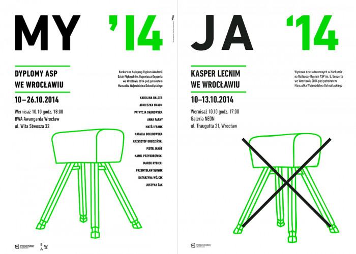 2014-JA14-comparison
